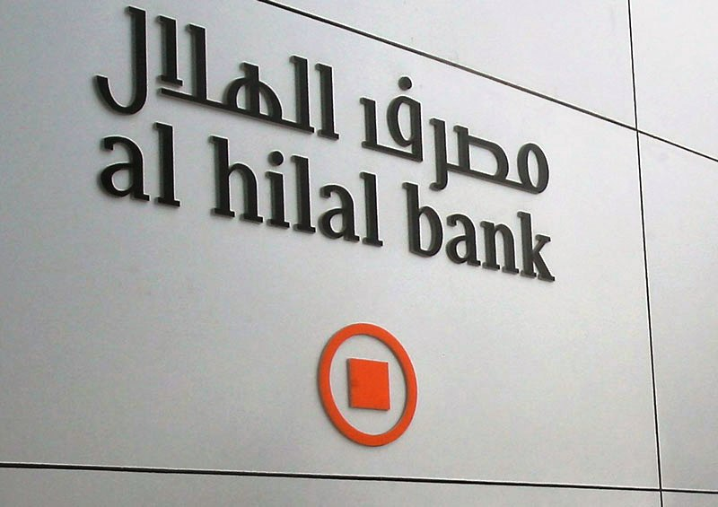 Al Hilal Bank introduces thumb verification system in all branches
