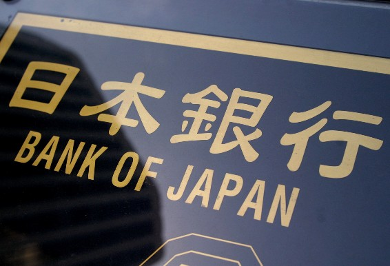 BOJ Maintains its View of a Recovering Economy and Finds no Reasons for Further Easing of Policy