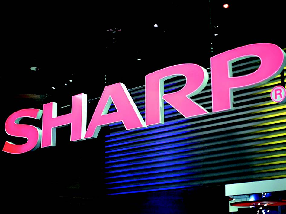 Sharp Corp. Reportedly Seek Support of Government-Backed Fund for Spinning Off LCD Unit