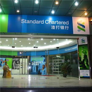 http://topnews.ae/images/Standard-Chartered_2.jpg