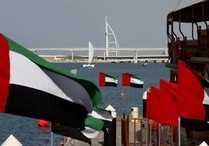 39th National Day observed in UAE