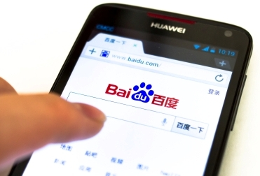 Revenue For Baidu Increases, Profit Moves Up on Mobile