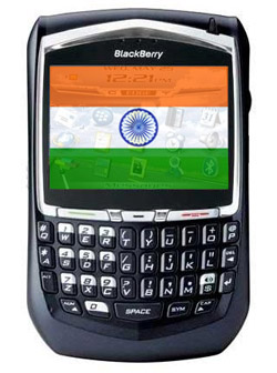 Decision on BlackBerry services likely on August 30