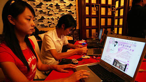 China Reports Rapid Increase in the Number of Internet Users