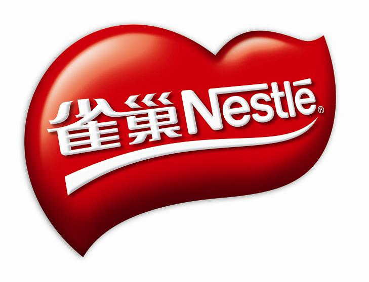 Nestle China Denying Researchers for their Report
