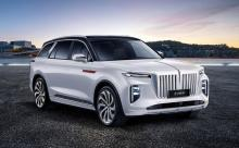 China-made Hongqi E-HS9 luxury electric SUV comes loaded with impressive specs